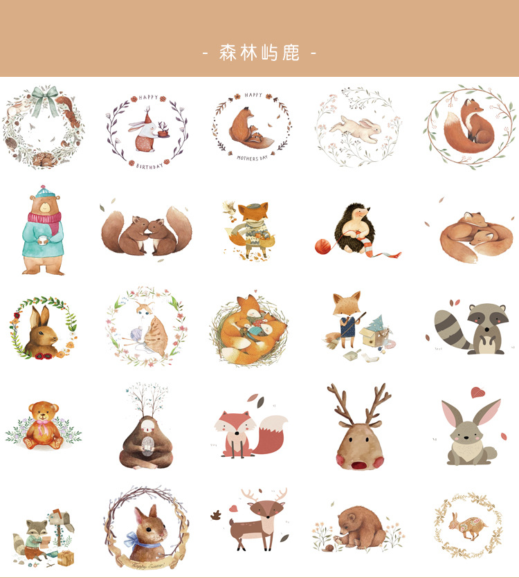 50 Pcs / Box Fairy Forest Stickers Cute Fox Bear Squirrel Deer Decoration Sticker DIY Handbook Diary Book Sticker