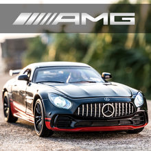AMG GT R Fast and Furious Metal Vehicles Diecasts Toys for Boys Adults Model Cars Collection Mockup Car Gift for Kids Friend(China)