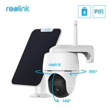 Reolink Argus PT w GÜNEŞ PANELI 1080P WiFi kamera PT şarj edilebilir pil/güneş enerjili güvenlik kamera
