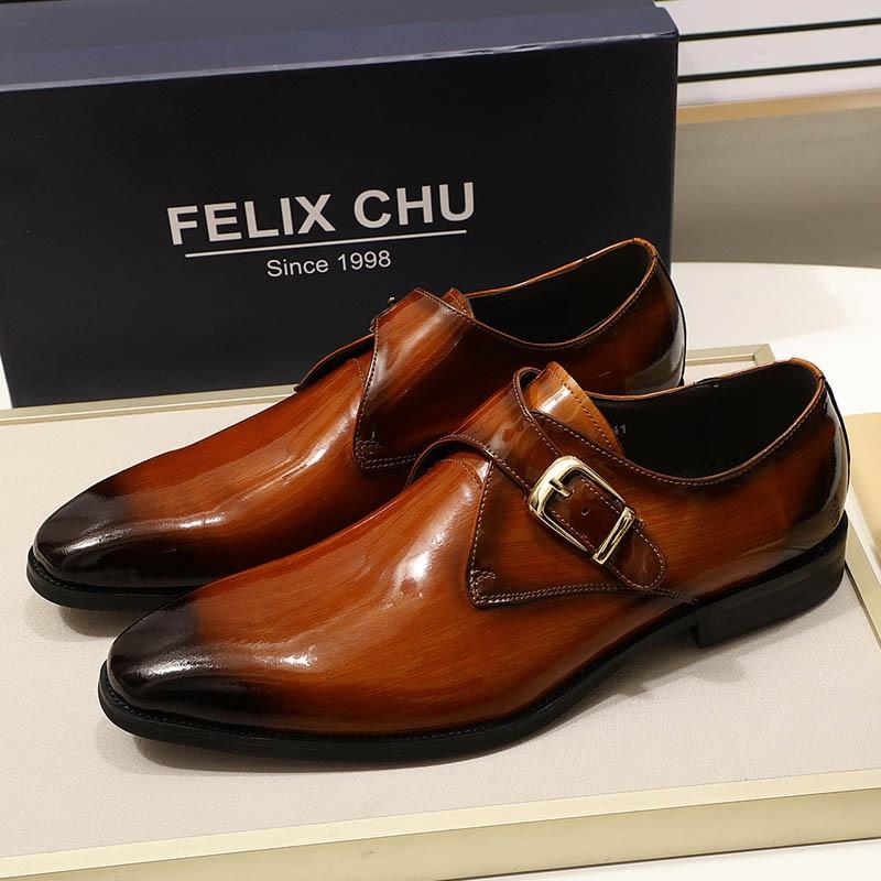 FELIX CHU 2019 chaussures habillées pour hommes en cuir verni lisse moine sangle hommes chaussures bureau affaires mariage boucle chaussures marron noir-in Chaussures d'affaires from Chaussures    1