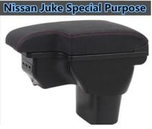 For  Nissan Juke Car central armrest Central storage hand holding box Armrest box  Central Store content box Cover Console цена 2017