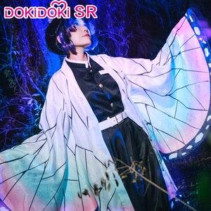 DokiDoki-SR Anime Demon Slayer: Kimetsu no Yaiba Cosplay Anime Kochou Shinobu Cosplay Costume Women Kimetsu no Yaiba Shinobu(China)