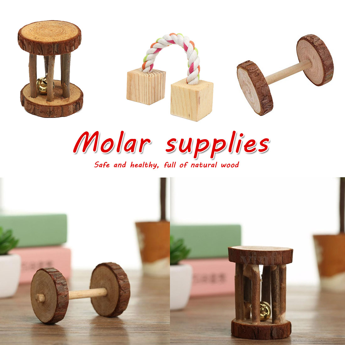 Natural Wooden  Small Pet Molars Supplies Cute Rabbits Toys Pine Dumbells Unicycle Bell Roller Chew Toys For Guinea Pigs Rat