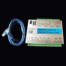 6AXIS MK6-M4 заводская цена 6axis mach4 cnc контроллер для фрезерного станка