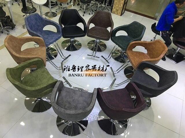 Hair salon dedicated hairdressing salon chair fashion haircut chair beauty stool hydraulic rotary barbershop chair 1