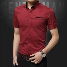 Летние офисные мужские рубашки с коротким рукавом, одноцветные рубашки для жениха, приталенные Свадебные топы, деловые рубашки размера плюс 5XL Camisas
