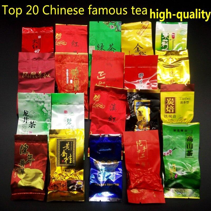 20 Different Flavors Chinese Tea Includes Milk Oolong Pu-erh Herbal Flower Black Green food Tea