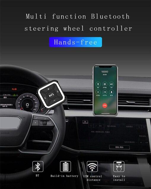 Рулевое колесо для автомобиля управление bluetooth дистанционное