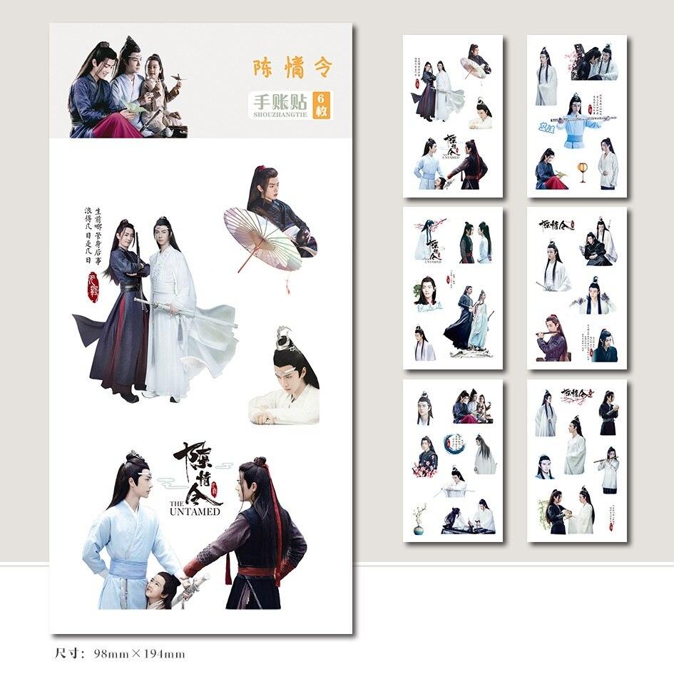 6 Lenzuola/Set La Selvaggia Chen Qing Ling Sticker Xiao Zhan Wang Yibo Figura Sticker FAI DA TE Diario Album di Etichetta adesivi