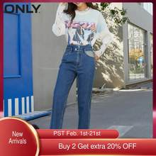 ONLY2020 jeans corti dritti slim a vita alta con lettere a bottone autunnali | 120349089