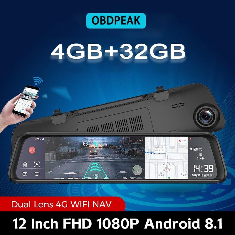 Автомобильный видеорегистратор, 12 дюймов, 4G, Full HD 1080P, Android 8,1, Wi-Fi, GPS-навигация