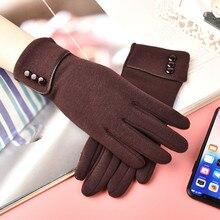Women's Gloves velvet Winter Touch screen Outdoor Sport Keep