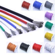 Гибкий высокотемпературный силиконовый кабель, 10 метров/50 метров, 12awg 13 14 15 16 17 18 20 22, высококачественный силиконовый кабель