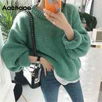 Sweater Women 2020 Autumn Winter Fashion Solid O Neck Pullover Sweaters Korean Style Knitted Long Sleeve Jumpers Casual Tops