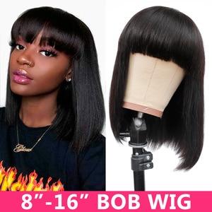 Image 2 - Gabrielle brazylijski proste włosy ludzkie peruki z grzywką krótki Bob fryzura pixie peruka z grzywką ludzkie włosy perruque cheveux humain