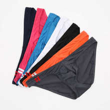 Wholesale Mens Mini Briefs Sexy Mesh Underwear Lingerie 7pcs/lot U Convex Pouch Jockstrap Low Waist Cueca Panties