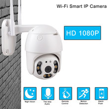 1080P PTZ IP Camera Wifi Outdoor Speed Dome Wireless Wifi Security Camera Pan Tilt Digital Zoom 2MP Network CCTV Surveillance 2mp 30xoptical zoom ip ptz conference camera wifi wireless with dvi 3g sdi outputs