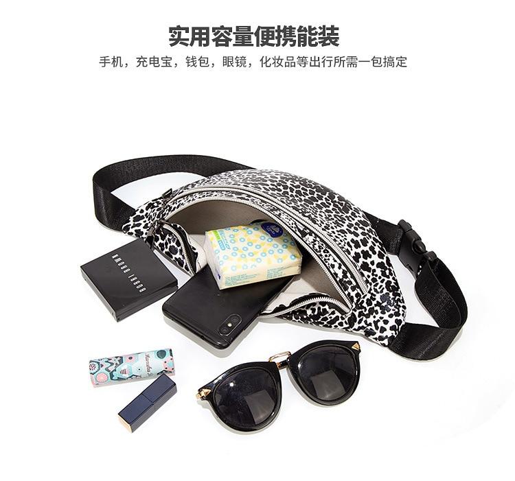 Leather Leopard Belt Bag Women Fashion Double Zipper Waist Bags Women Designer Fanny Pack Fashion Belt  Chest Bag Phone Female