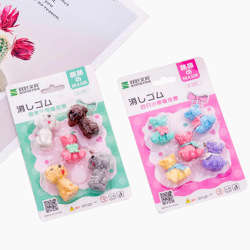 5 pçs/set Borracha Kawaii Teddy Dog Teddy Bear Borracha Eraser Set Fonte Do Partido de Escritório Bonito Papelaria Material Escolar kawaii