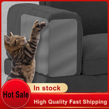 2 шт диван гвардии в виде кошачьей лапки протектор Безыгольный