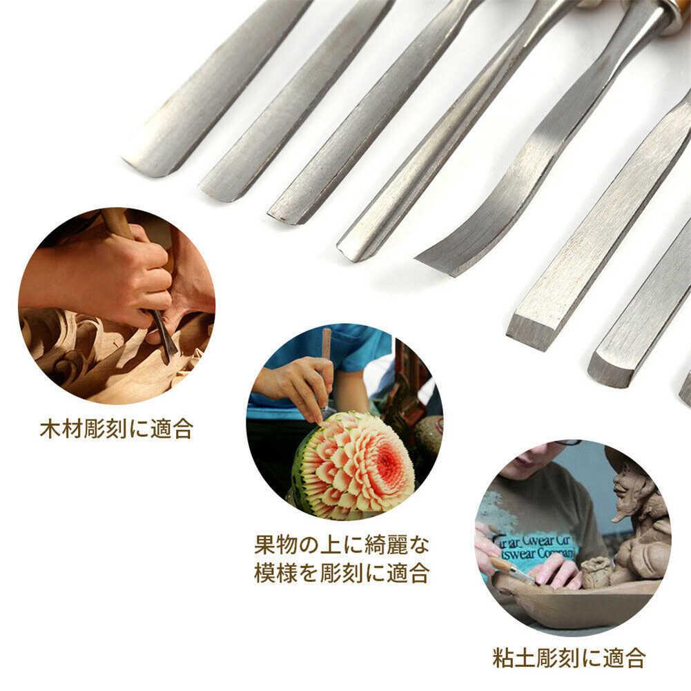 12 חתיכה סט עץ גילוף יד אזמל כלי סט נגרות מקצועי חריצים חדש הגעה DIY