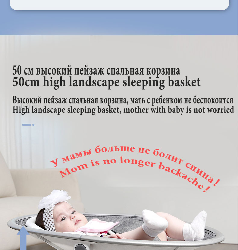 H5fd13c3bd0b942db8a23d2439dff90cfu safety baby rocking chair baby Electric cradle rocking chair soothing the baby's artifact sleeps newborn sleeping rocking chair