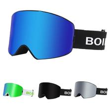 BOIHON Brand Ski Goggles UV Protection Anti-fog Big Lens Ski Mask Glasses Men Women Skiing Snowboard Snowmobile Goggles BH516