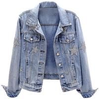 2019 autumn new fashion hot drilling stars denim jacket women Slim long sleeved short jeans coat