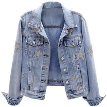 2020 autumn new fashion hot drilling stars denim jacket women Slim long-sleeved