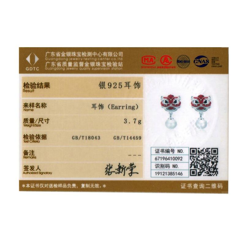 Image 5 - WOSTU Real 925 Sterling Silver Chiness Lion Dance Jewelry Set Red Enamel Bracelet & Stud Earrings Fashion Jewelry Gift 2pcs/SetJewelry Sets   -
