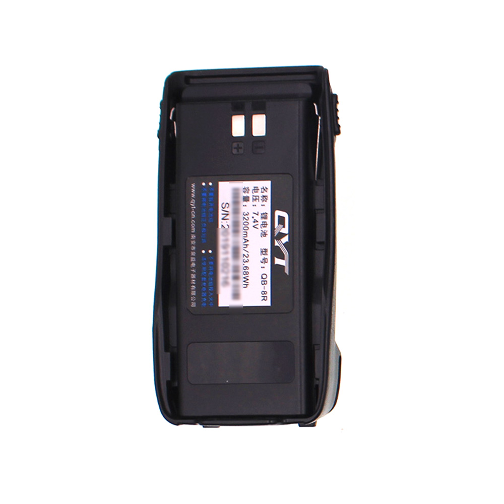 100% Original QYT 7.4V 3200mAh Li-ion Battery For QYT KT-8R Walkie Talkie KT8R Radio
