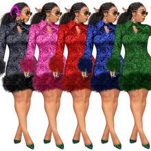 Женское зимнее платье с отложным воротником элегантное облегающее