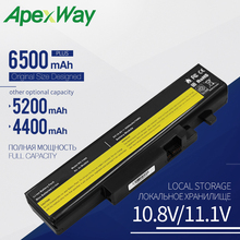 Buy Apexway Laptop Battery For Lenovo IdeaPad Y460 B560 V560 Y560 121000917 57Y6440 L09S6D16 L10N6Y01 L09N6D16 L10S6Y01 L10L6Y01 directly from merchant!