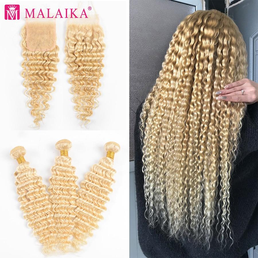 Malaika 30インチディープウェーブ毛織り613 4X4閉鎖3バンドル4バンドルカーリー人間の髪のバンドル閉鎖前頭wate