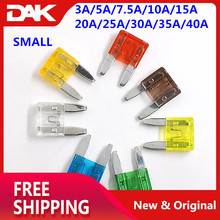 100PCS SMALL Size kit Blade fuse Automobile Car Include Ampere : 3A/5A/7.5A/10A/15A/20A/25A/30A/35A/40A Each 10 pieces