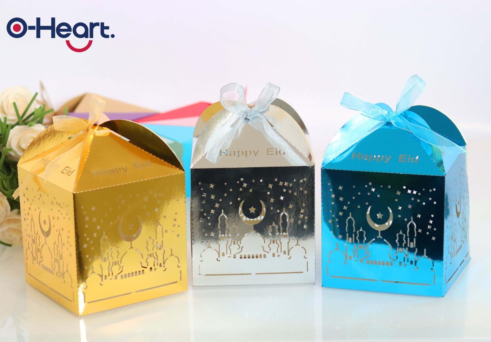 Home Furniture Diy Ramadan Hajj Eid Mubarak Decorative Gift Bag Muslim Islamic Celebration Gift Bag Kisetsu System Co Jp