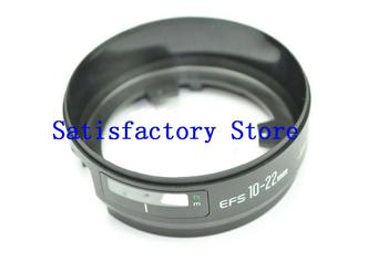 Repair Parts For Canon EF-S 10-22MM F/3.5-4.5 USM Lens Fixed Barrel Ass'y CY3-2114-400