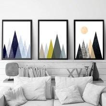 Синие геометрические картины на холсте минималистичные настенные