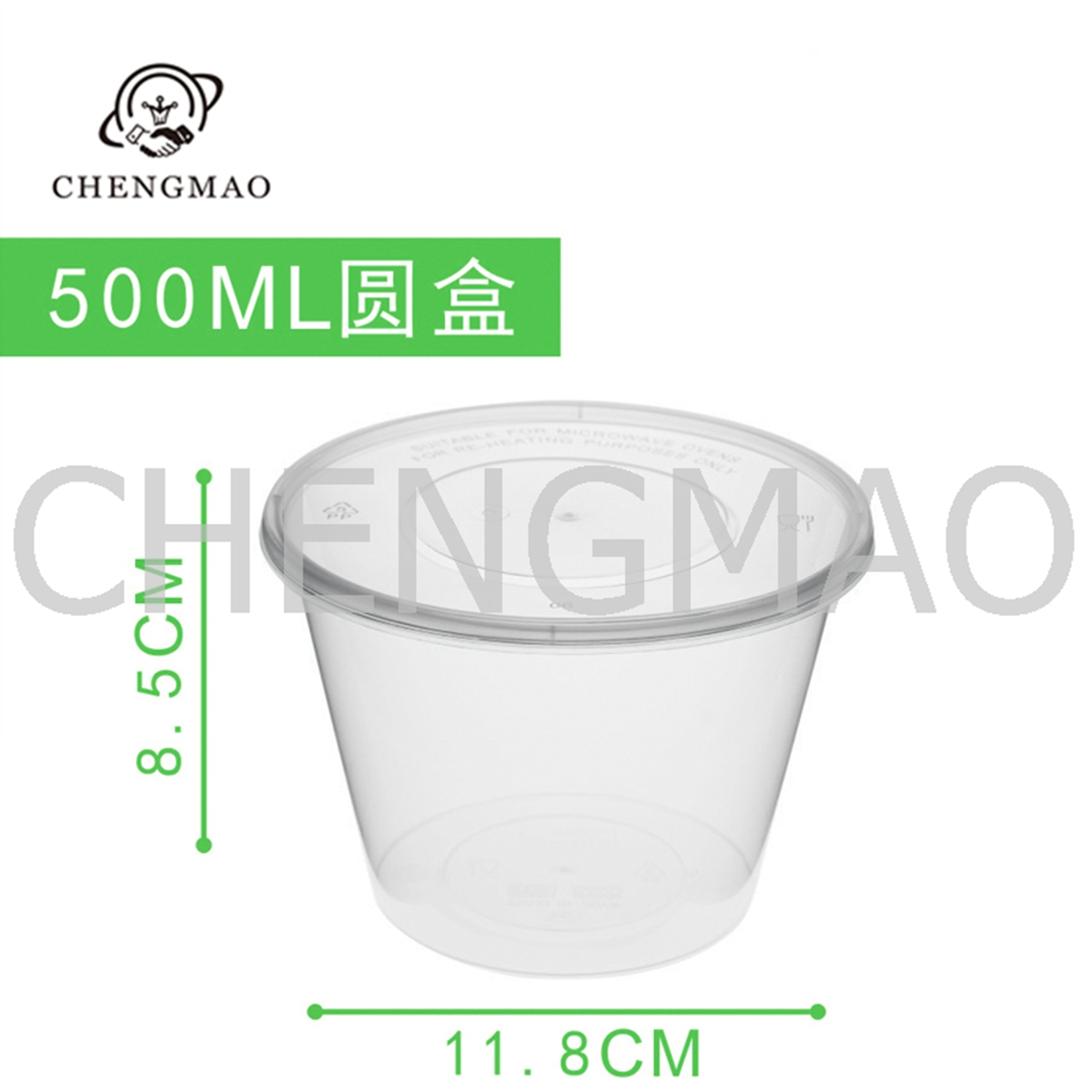 500ML 450Pcs Black or Transparent Plastic Fast Food Disposable Food Containers Bento Lunch Box Circular