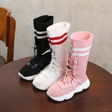 Girls Kids Knee-high Boots Princess Edition Children's Tall Boots 2019 Children High Kids Boys Socks shoes(China)