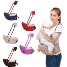 цена на Baby Carrier Waist Stool Walkers Baby Sling Hold Waist Belt Backpack Carrier Hipseat Belt Kids Infant Hip Seat Infant Waist seat