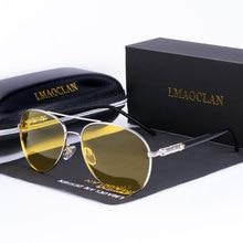 Homens polarizado noite condução óculos de sol marca designer amarelo lente visão noturna óculos de condução reduzir o brilho