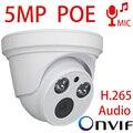 5MP 2k H.265 IP камера POE Аудио CCTV камера ONVIF камера для POE NVR домашняя камера видеонаблюдения камера с CCTV микрофоном