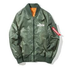Куртка осень тонкий Мужские пальто куртки свободного покроя сплошной Бейсбол весна мужчины куртка на молнии плюс размер ветровка Мужские пиджаки