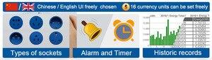 Image 3 - ZHURUI PR10 home power metering steckdose/home energy meter/strom meter/16 währung einheiten