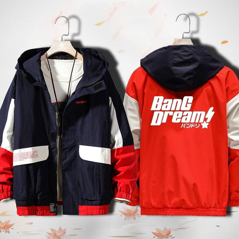 Unisex Anime BanG Dream! Popipa Toyama Kasumi tea rimiri Zipper Cardigan Hooded Jacket Coat