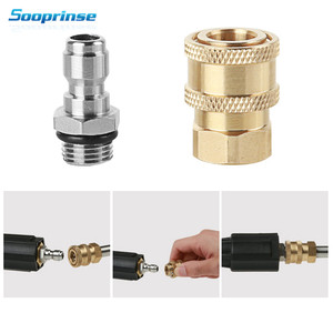 Image 3 - High Pressure Washer Connector 1/4 inch quick connect socket quick connect with female threading M14*1.5 car accessories
