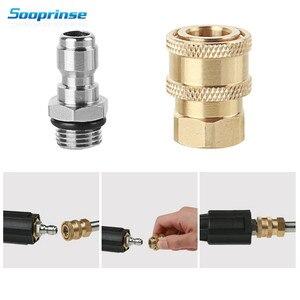 Image 3 - Hochdruck Washer Stecker 1/4 zoll quick connect buchse quick connect mit weiblichen threading M14 * 1,5 auto zubehör