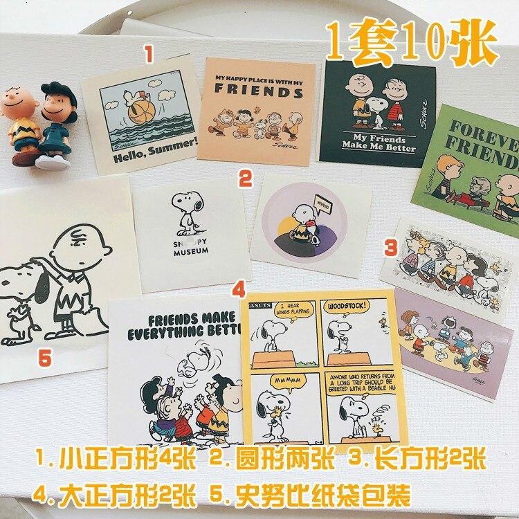 Купить с кэшбэком 8Pcs/Packs Cartoon Rogue Dog Stationery Sticker Cute Animation Handbook Decoration Photo Wall Sticker Mobile Phone Decoration
