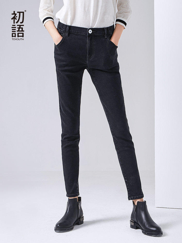 Toyouth 2020 Spring New Arrival Women's Jeans Slim Solid Black Pencil Pants Female Full Length Fashion Jeans